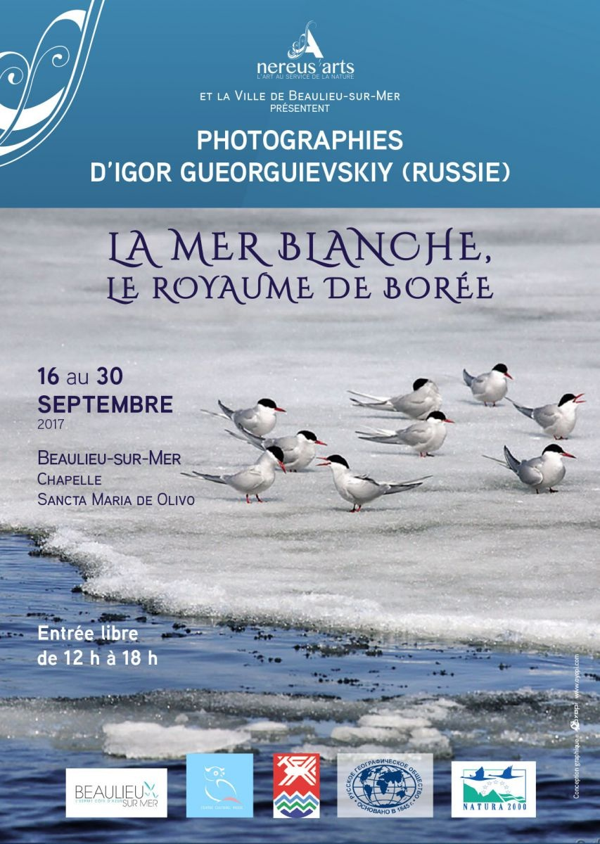 exposition photo Igor Gueorguievskiy