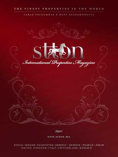 image stton