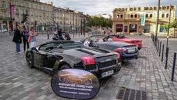image supercar roadtrip