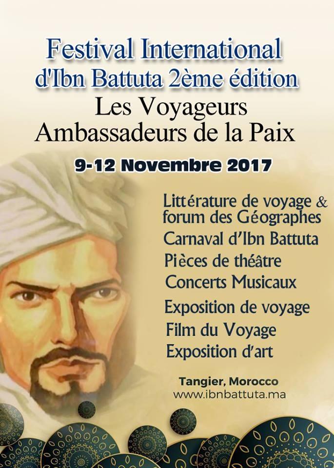 Festival International d'Ibn Battuta tanger